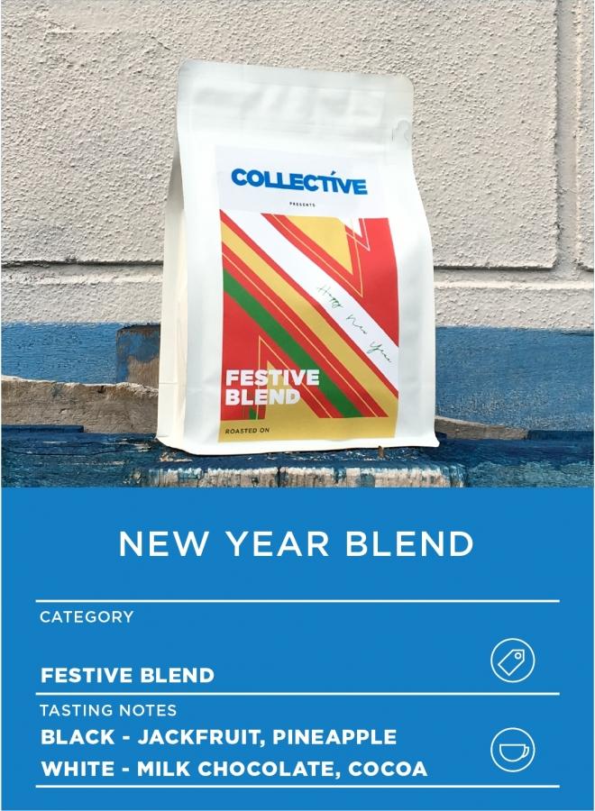 Festive Series (New Year Blend)