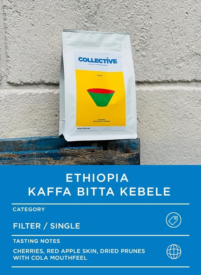 Ethiopia Kaffa Bitta Kebele